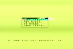 2020-05-17_17-31-20